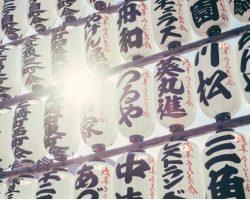 getyourguide tokyo japan